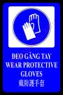 Biển báo bắt buộc đeo găng tay bảo vệ
