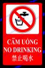 Biển báo cấm uống, biển báo cấm